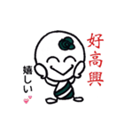 キューティーコロンちゃん (台湾ver.)(個別スタンプ:07)