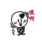 キューティーコロンちゃん (台湾ver.)(個別スタンプ:08)