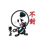キューティーコロンちゃん (台湾ver.)(個別スタンプ:10)
