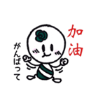 キューティーコロンちゃん (台湾ver.)(個別スタンプ:11)