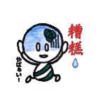 キューティーコロンちゃん (台湾ver.)(個別スタンプ:12)