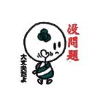 キューティーコロンちゃん (台湾ver.)(個別スタンプ:13)