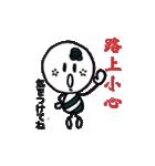 キューティーコロンちゃん (台湾ver.)(個別スタンプ:14)