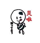 キューティーコロンちゃん (台湾ver.)(個別スタンプ:15)