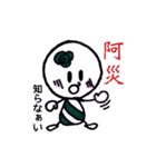 キューティーコロンちゃん (台湾ver.)(個別スタンプ:16)