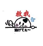キューティーコロンちゃん (台湾ver.)(個別スタンプ:17)
