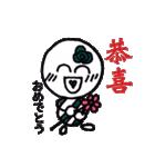 キューティーコロンちゃん (台湾ver.)(個別スタンプ:19)