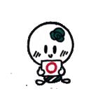 キューティーコロンちゃん (台湾ver.)(個別スタンプ:20)