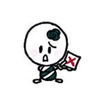 キューティーコロンちゃん (台湾ver.)(個別スタンプ:21)
