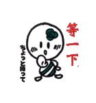 キューティーコロンちゃん (台湾ver.)(個別スタンプ:22)
