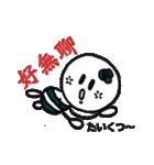 キューティーコロンちゃん (台湾ver.)(個別スタンプ:23)