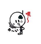 キューティーコロンちゃん (台湾ver.)(個別スタンプ:24)