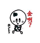 キューティーコロンちゃん (台湾ver.)(個別スタンプ:25)