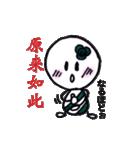 キューティーコロンちゃん (台湾ver.)(個別スタンプ:26)