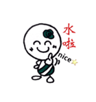 キューティーコロンちゃん (台湾ver.)(個別スタンプ:27)