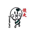 キューティーコロンちゃん (台湾ver.)(個別スタンプ:28)