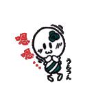 キューティーコロンちゃん (台湾ver.)(個別スタンプ:29)