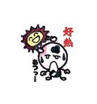 キューティーコロンちゃん (台湾ver.)(個別スタンプ:33)