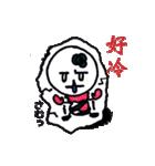 キューティーコロンちゃん (台湾ver.)(個別スタンプ:34)
