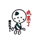 キューティーコロンちゃん (台湾ver.)(個別スタンプ:37)