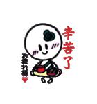キューティーコロンちゃん (台湾ver.)(個別スタンプ:38)