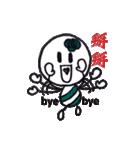 キューティーコロンちゃん (台湾ver.)(個別スタンプ:39)