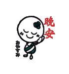 キューティーコロンちゃん (台湾ver.)(個別スタンプ:40)