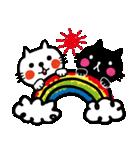 白ねこちゃんと黒ねこちゃんの日常スタンプ(個別スタンプ:1)