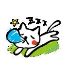 白ねこちゃんと黒ねこちゃんの日常スタンプ(個別スタンプ:10)