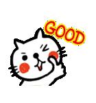 白ねこちゃんと黒ねこちゃんの日常スタンプ(個別スタンプ:15)