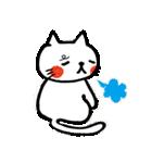 白ねこちゃんと黒ねこちゃんの日常スタンプ(個別スタンプ:18)