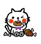 白ねこちゃんと黒ねこちゃんの日常スタンプ(個別スタンプ:24)