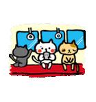 白ねこちゃんと黒ねこちゃんの日常スタンプ(個別スタンプ:32)
