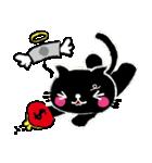 白ねこちゃんと黒ねこちゃんの日常スタンプ(個別スタンプ:36)