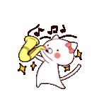 響け!吹奏楽スタンプ♪(個別スタンプ:01)