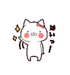 響け!吹奏楽スタンプ♪(個別スタンプ:02)