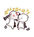 響け!吹奏楽スタンプ♪(個別スタンプ:04)