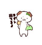 響け!吹奏楽スタンプ♪(個別スタンプ:09)