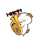 響け!吹奏楽スタンプ♪(個別スタンプ:10)