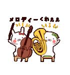 響け!吹奏楽スタンプ♪(個別スタンプ:13)