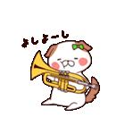 響け!吹奏楽スタンプ♪(個別スタンプ:17)