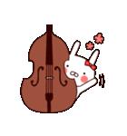 響け!吹奏楽スタンプ♪(個別スタンプ:20)