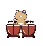 響け!吹奏楽スタンプ♪(個別スタンプ:21)