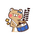 響け!吹奏楽スタンプ♪(個別スタンプ:26)