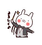 響け!吹奏楽スタンプ♪(個別スタンプ:31)