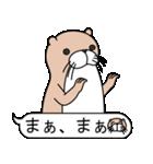 絵文字好きなカワウソ(個別スタンプ:05)