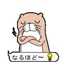絵文字好きなカワウソ(個別スタンプ:07)