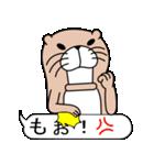 絵文字好きなカワウソ(個別スタンプ:10)