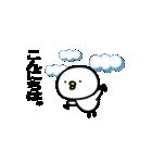 無表情で敬語な鳥(個別スタンプ:2)