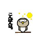 無表情で敬語な鳥(個別スタンプ:3)